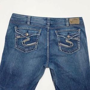 Silver Jeans Suki Surplus Size 20 Hi Waisted Boot